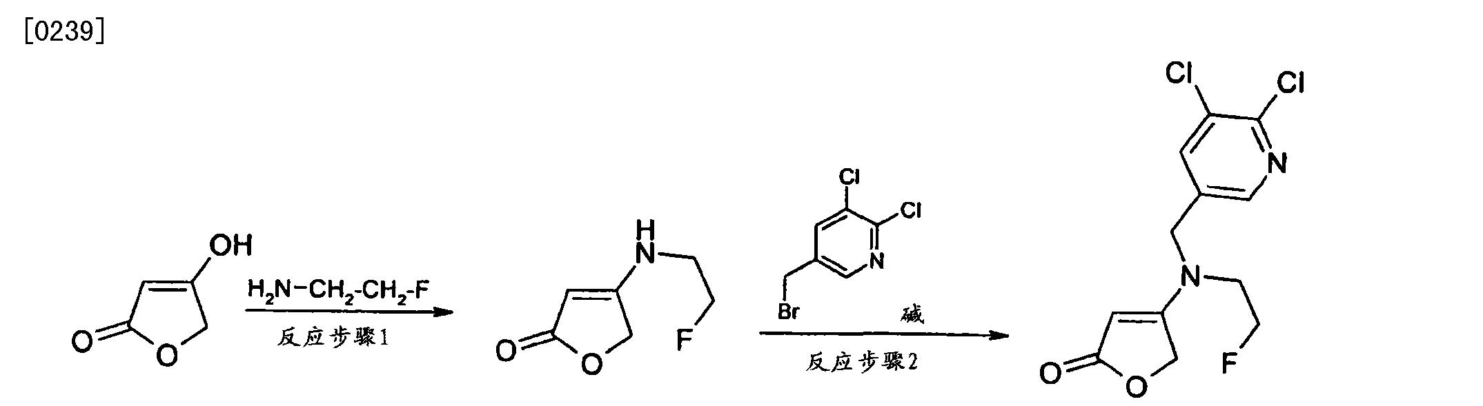 Figure CN102321081BD00211