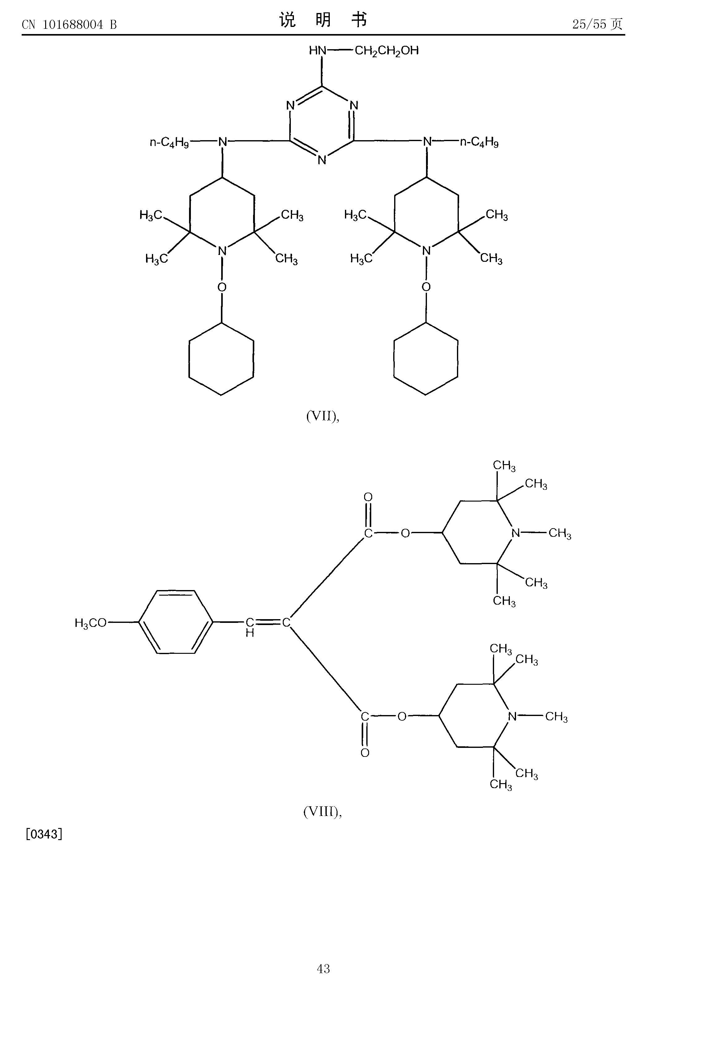 Figure CN101688004BD00431