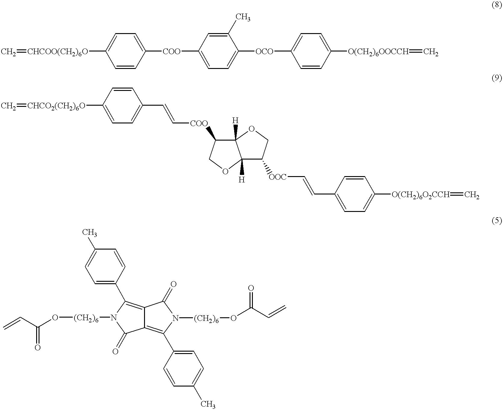 Figure US06291065-20010918-C00042