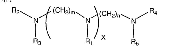 Figure CN102020591AC00022