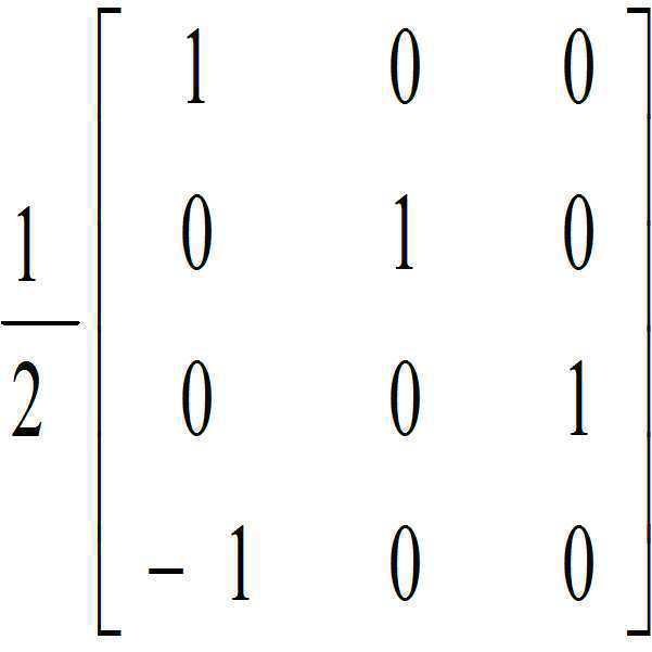 Figure 112011062912455-pat01448