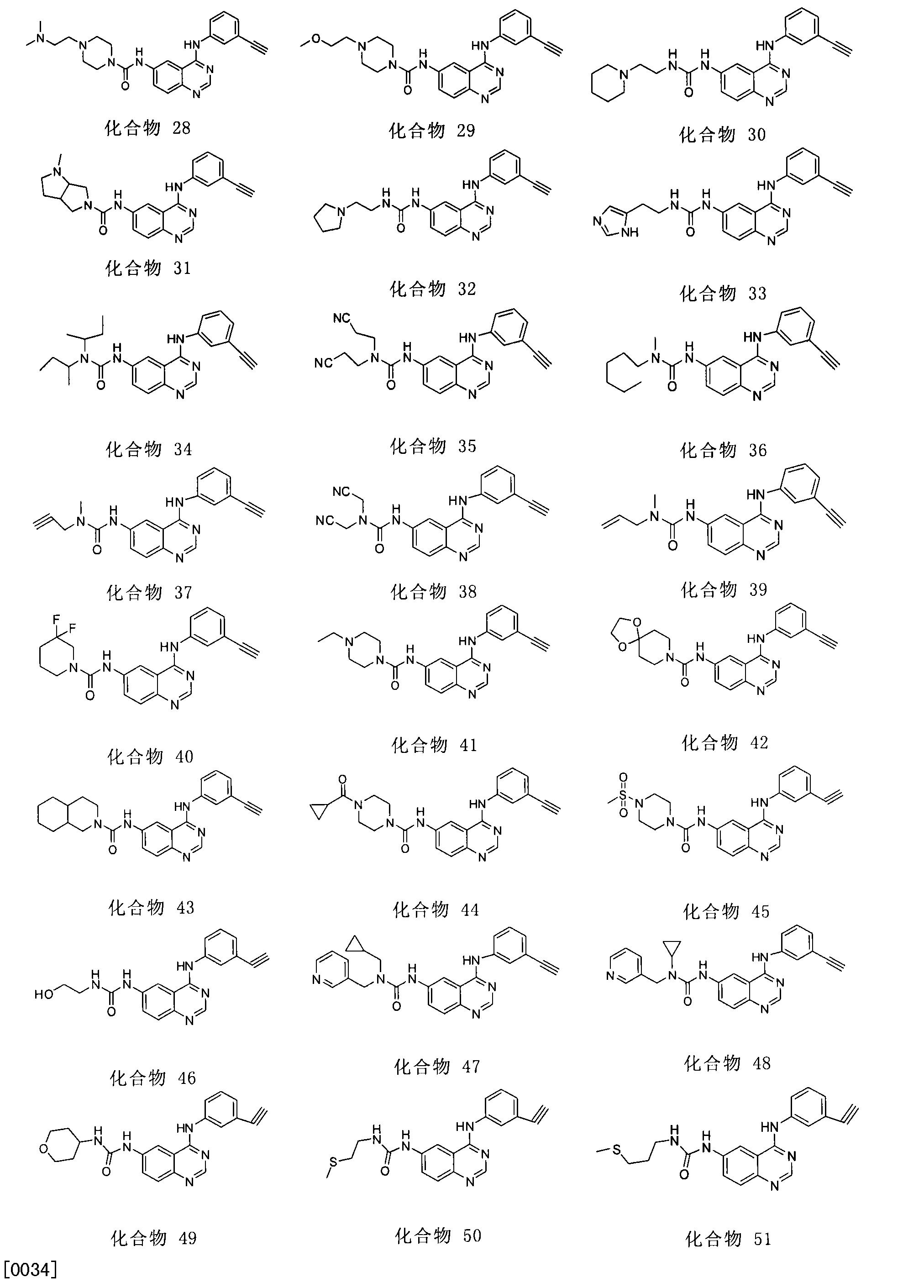 Figure CN101619043BD00151