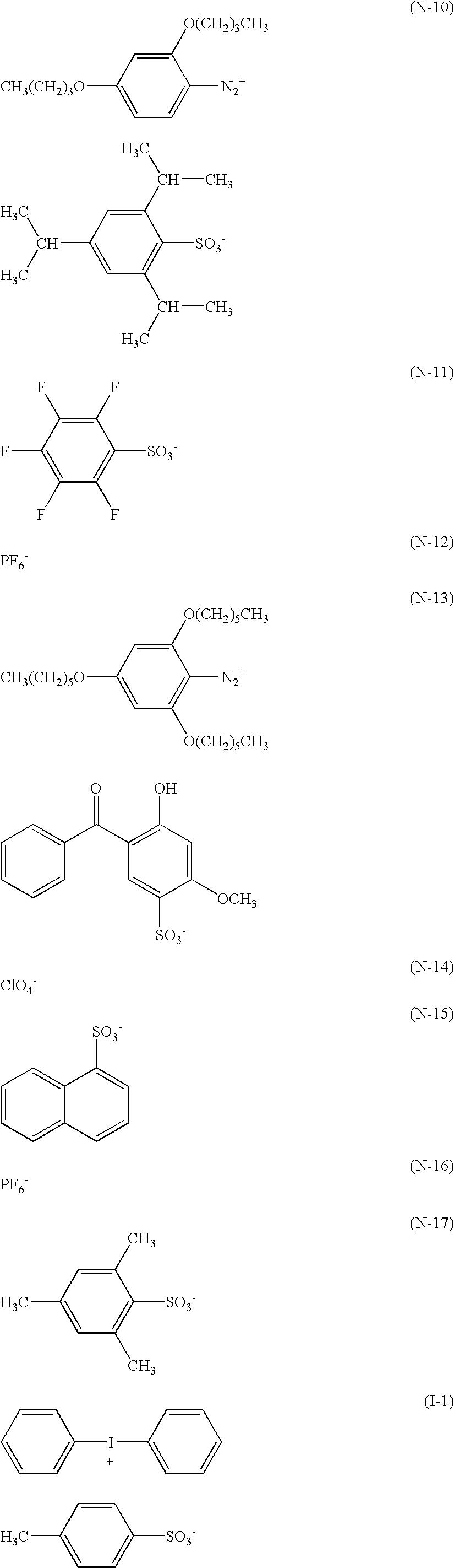 Figure US07910286-20110322-C00016