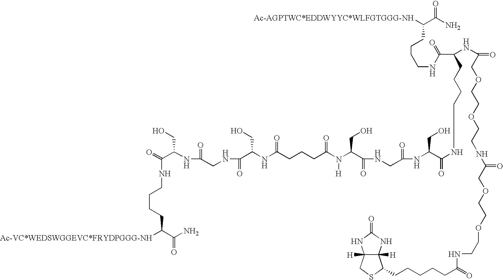 Figure US07666979-20100223-C00089