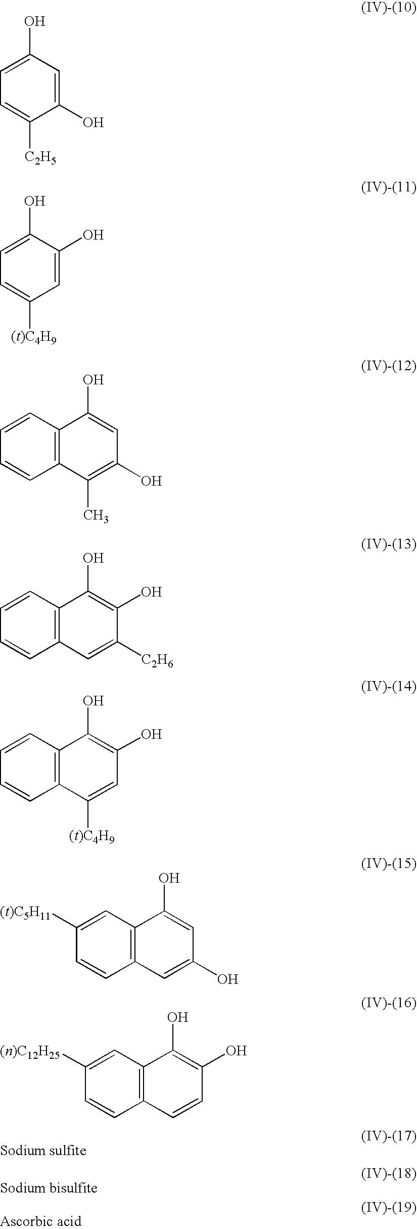 Figure US07332265-20080219-C00011