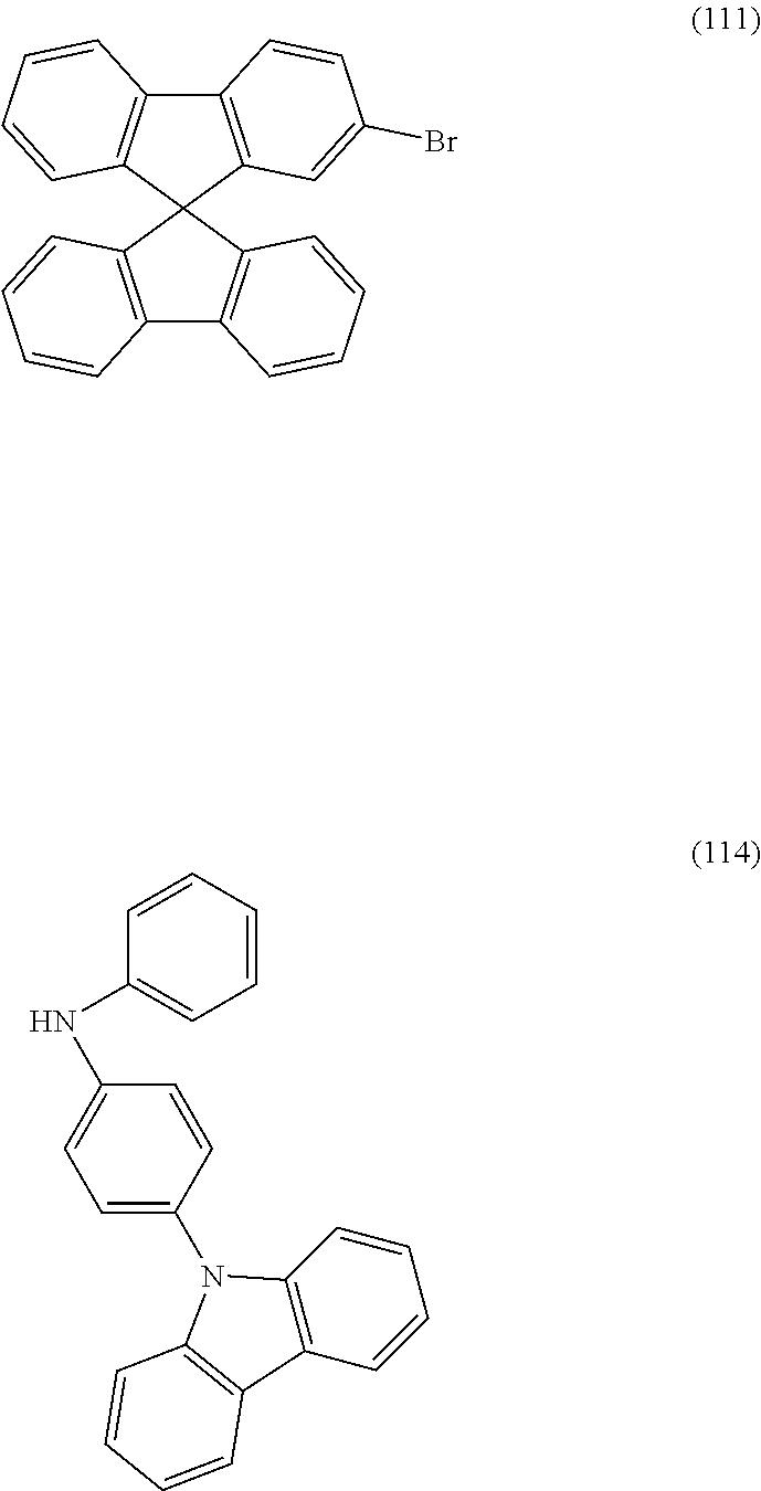 Figure US09548457-20170117-C00085