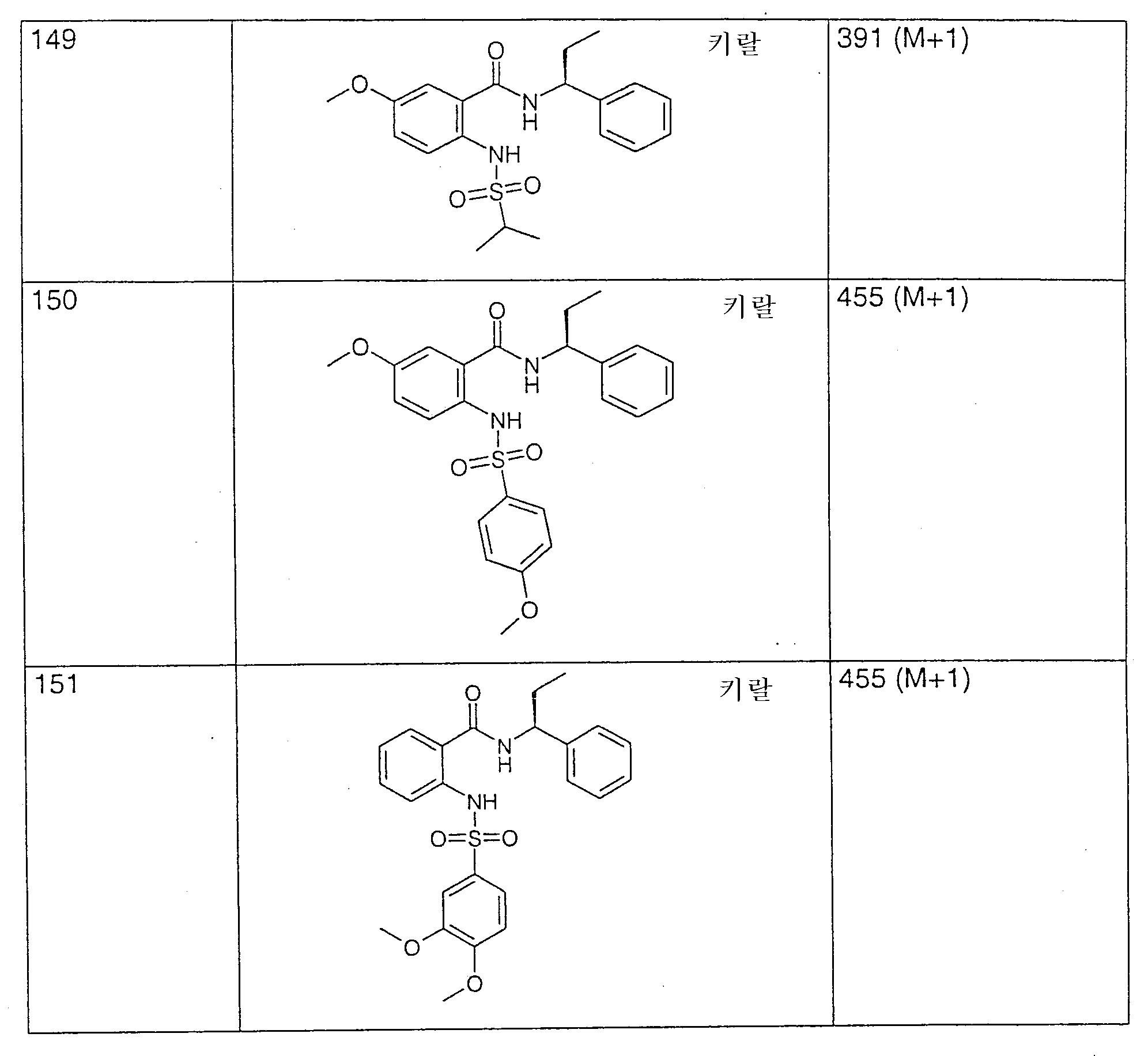Figure 112003040364329-pct00110
