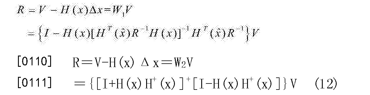 Figure CN108988496AD00101