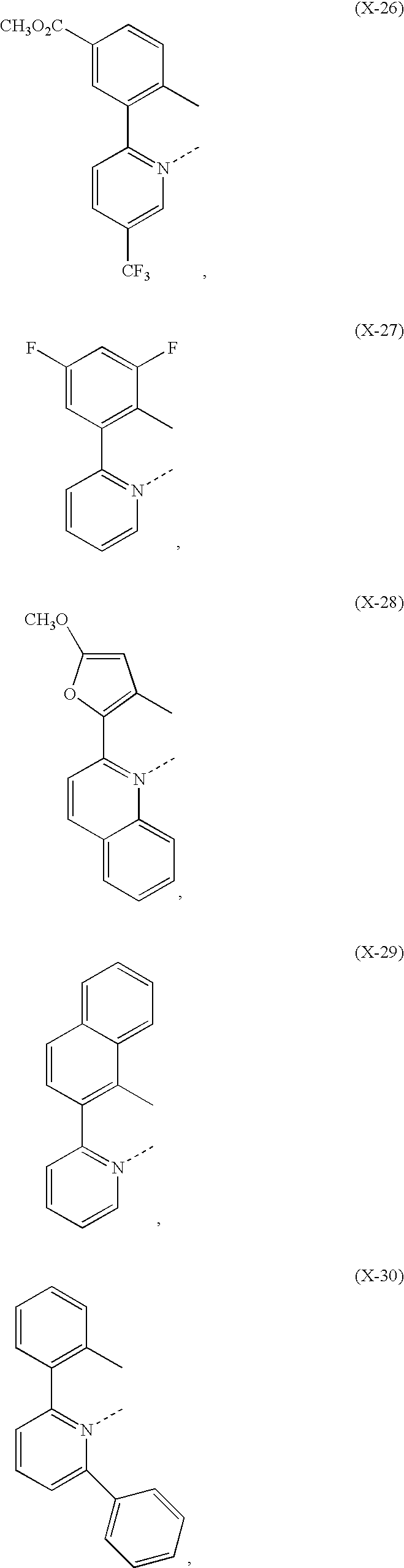 Figure US09362510-20160607-C00043