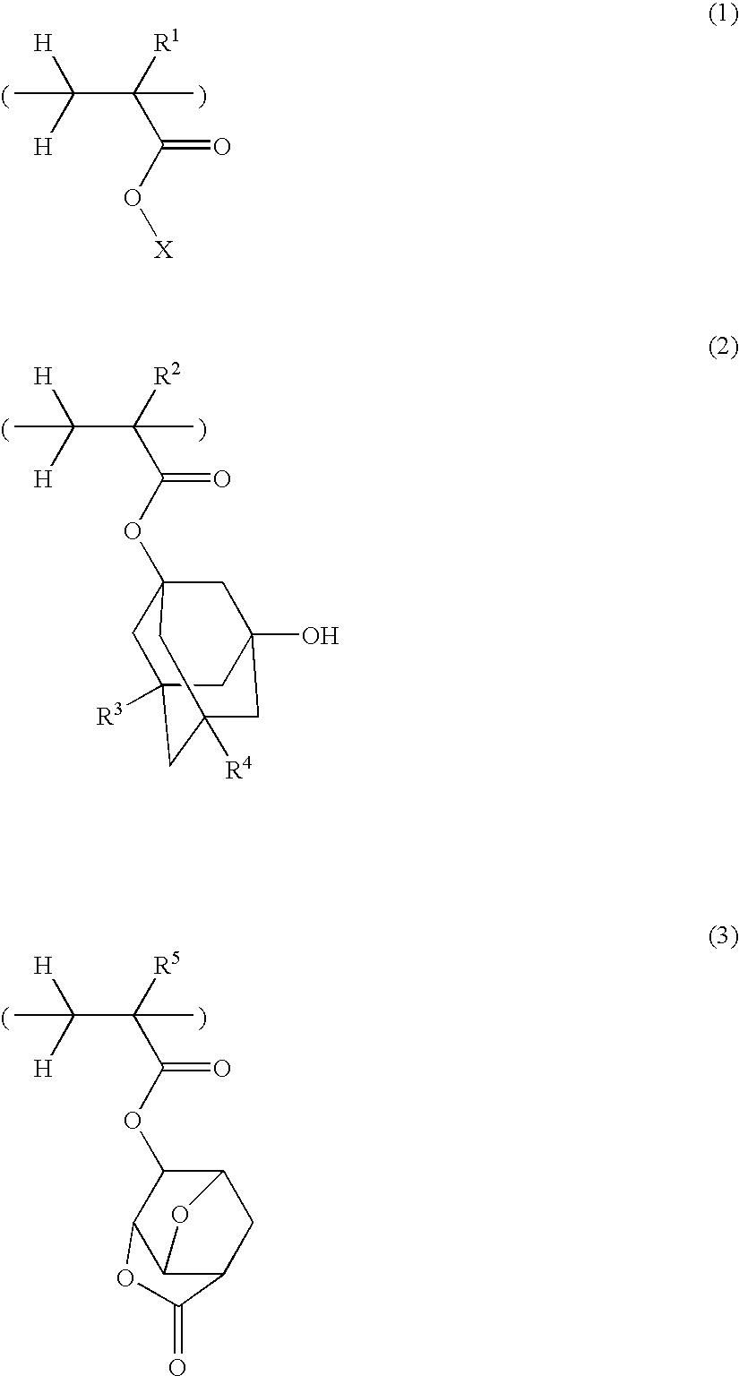 Figure US20050208424A1-20050922-C00001