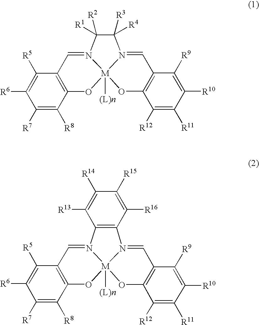 Figure US20100120996A1-20100513-C00003