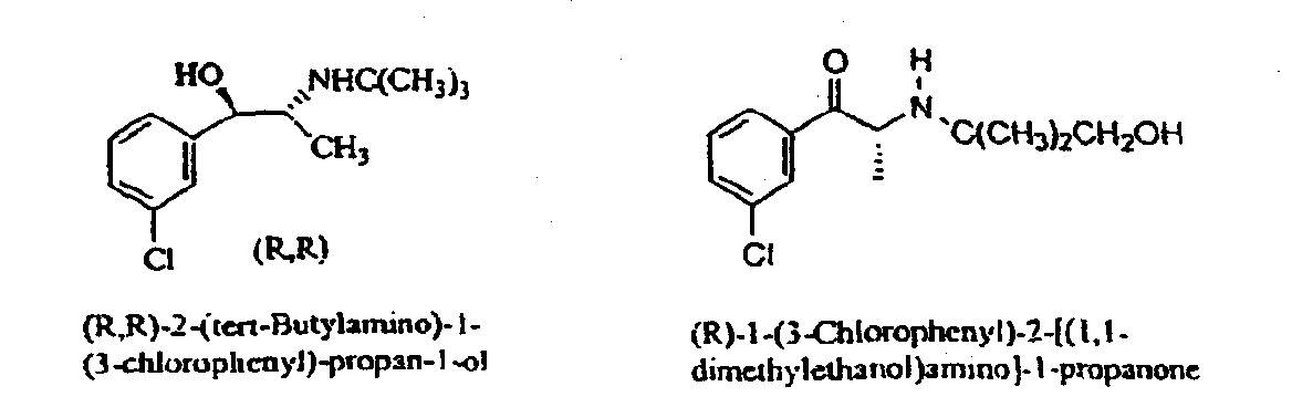 Figure 80000003