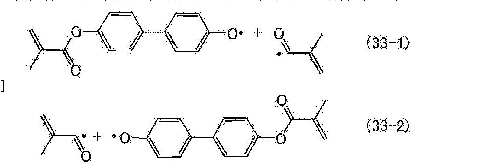 Figure CN103797407BD00311
