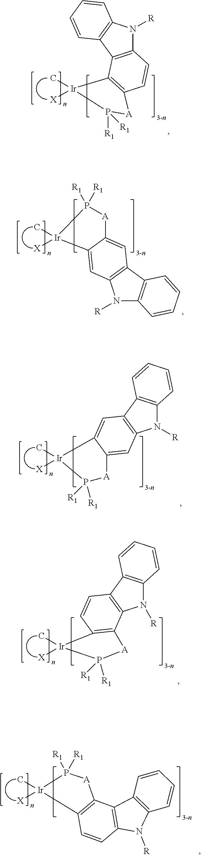 Figure US10121975-20181106-C00019
