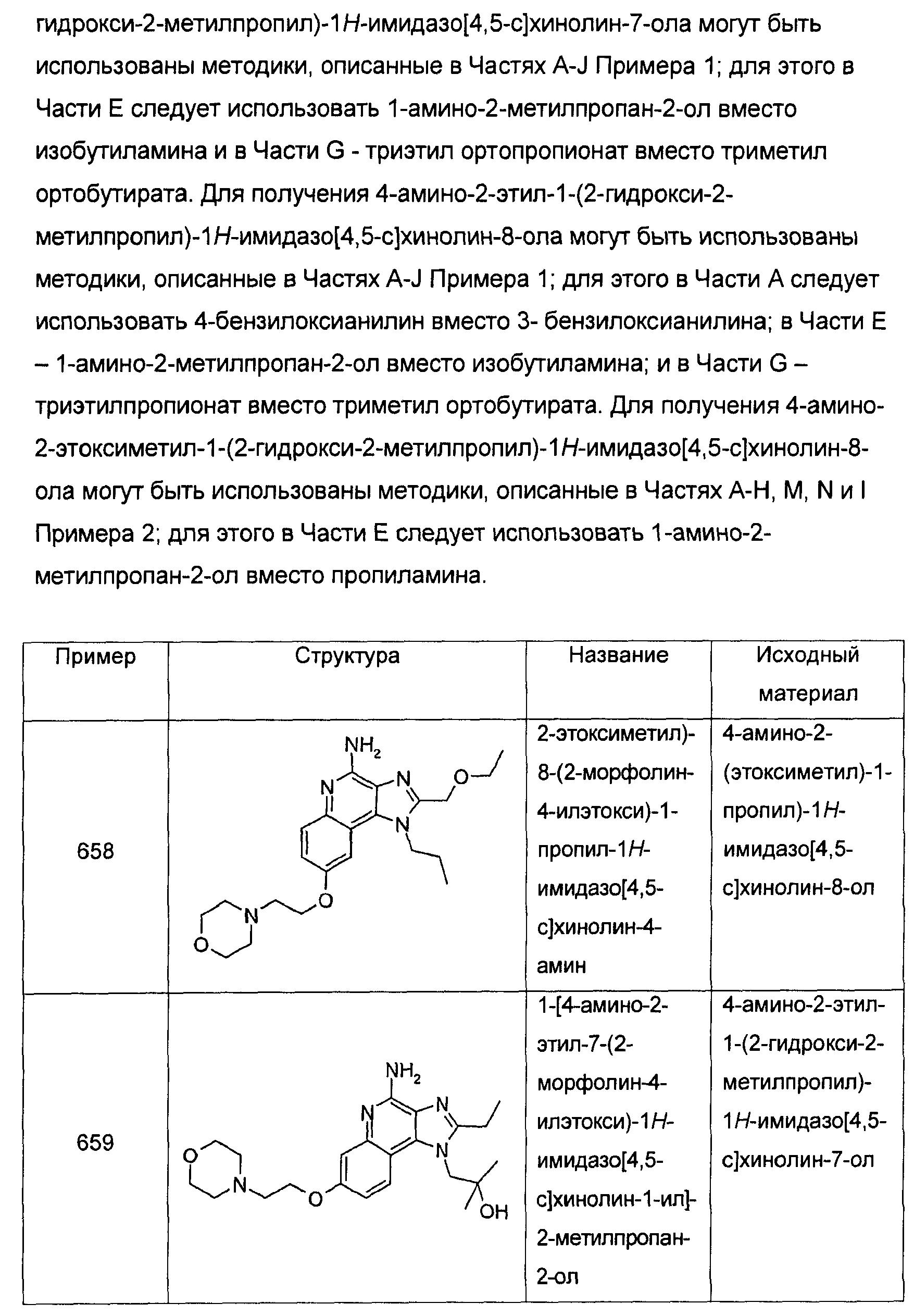 Figure 00000367