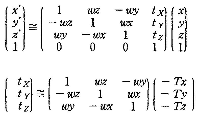 Figure 112003016416285-pat00018