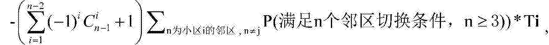 Figure CN104219707BC00032