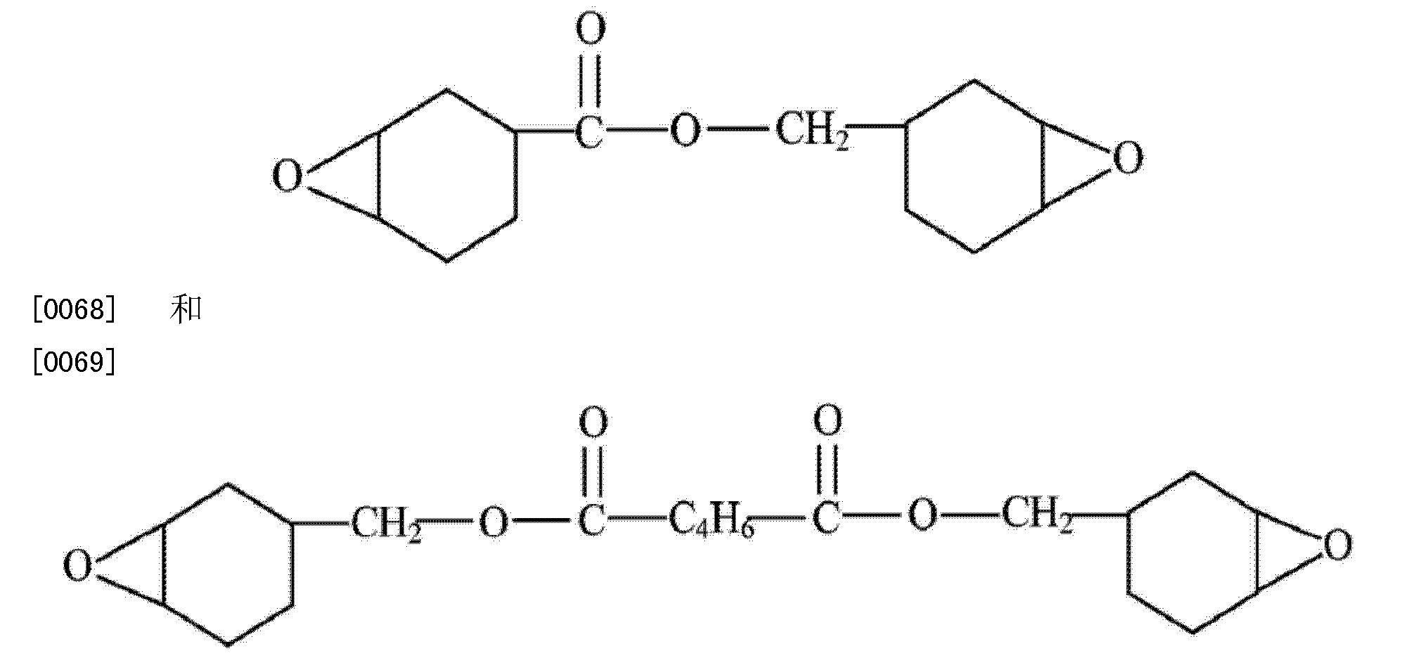 Figure CN103597019BD00111