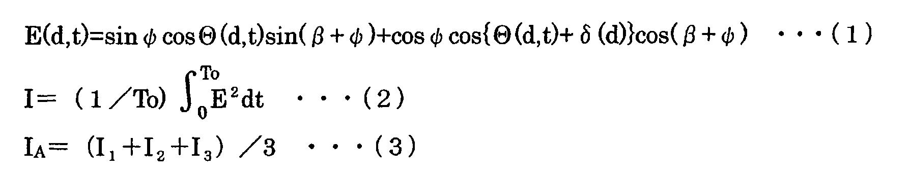 Figure 112007027668156-pat00004
