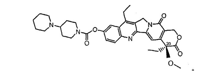 Figure CN1852740BC00032