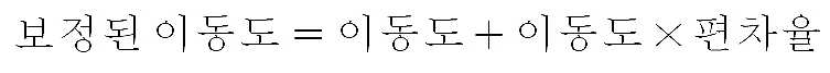 Figure 112011104979017-pat00002