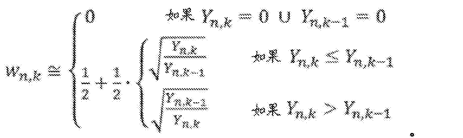 Figure CN104541327BD00232