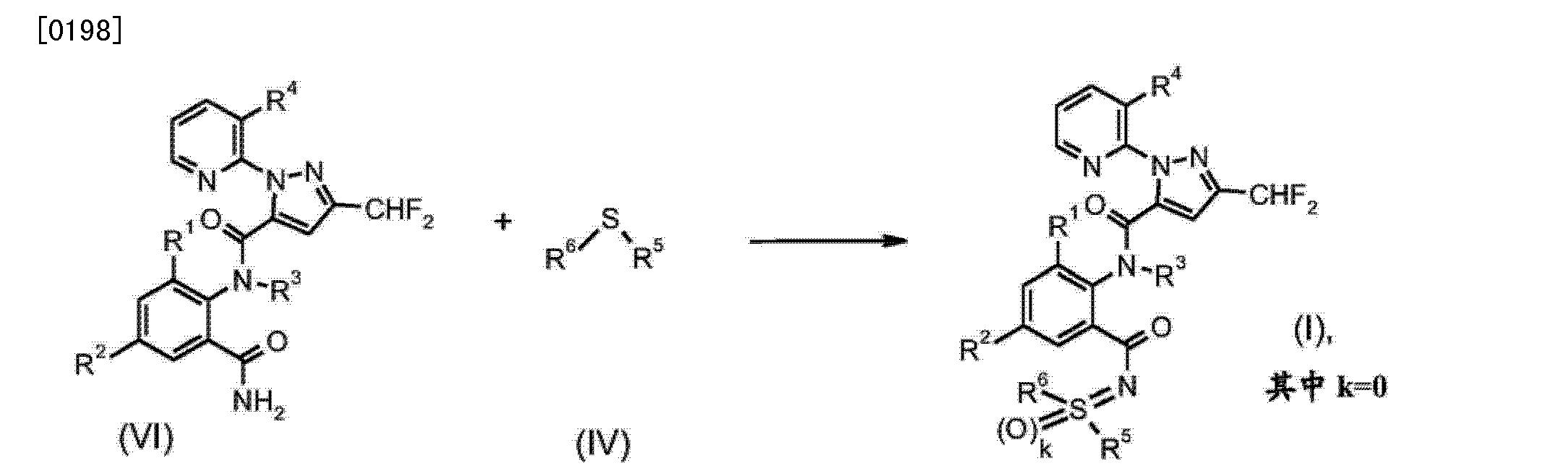 Figure CN103827103AD00401