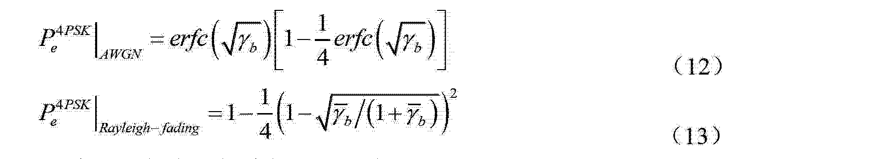 Figure CN101741786BD00112