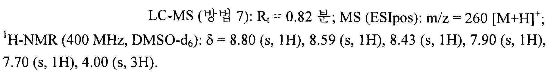 Figure 112009031182761-pct00276