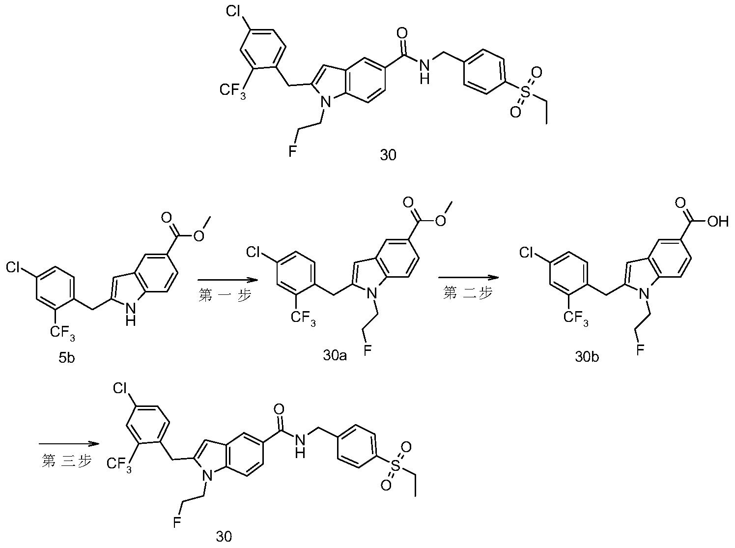 Figure PCTCN2017077114-appb-000081