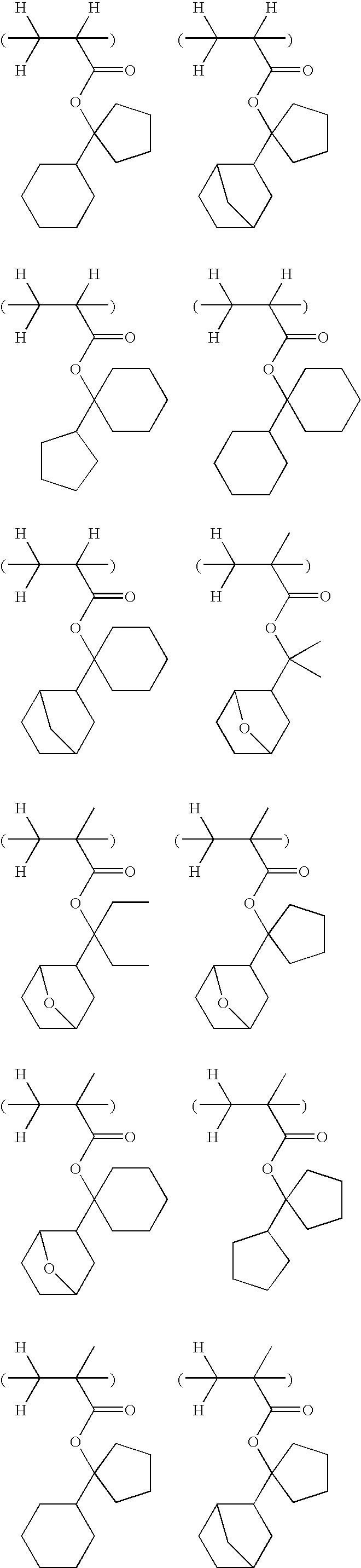 Figure US20090011365A1-20090108-C00065