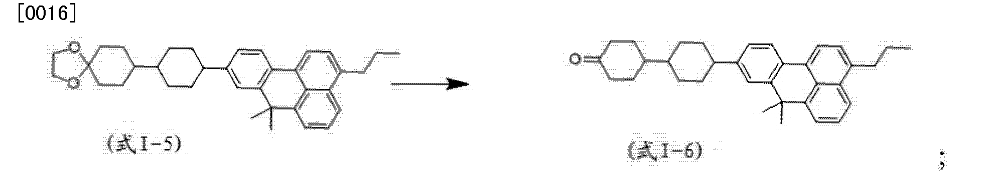 Figure CN104496742AD00085