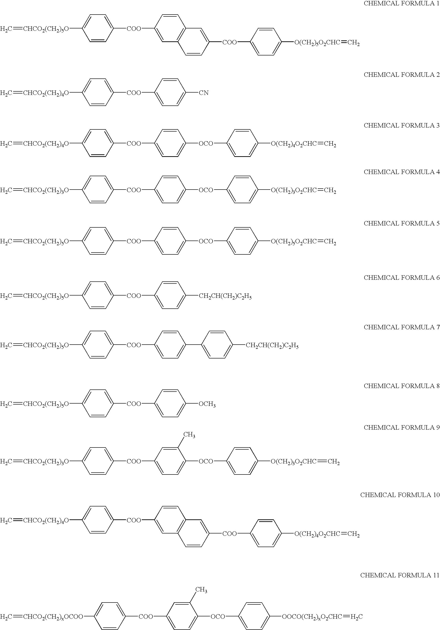 Figure US07495729-20090224-C00001