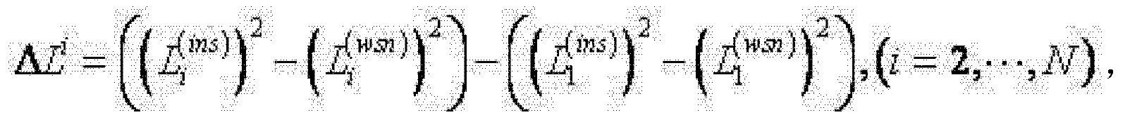 Figure CN102692223BD00109