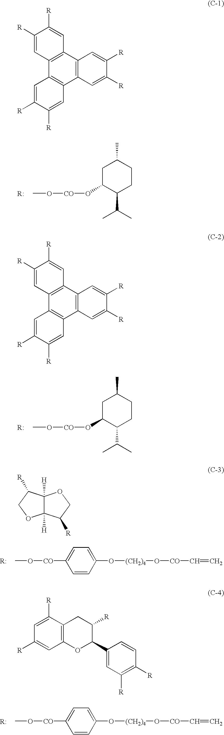 Figure US06853423-20050208-C00006