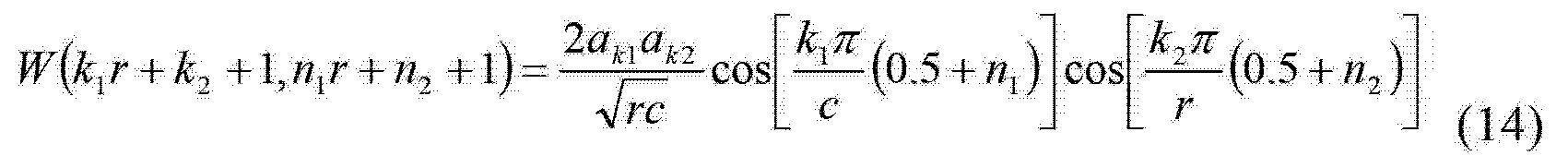 Figure CN102804248AD00134