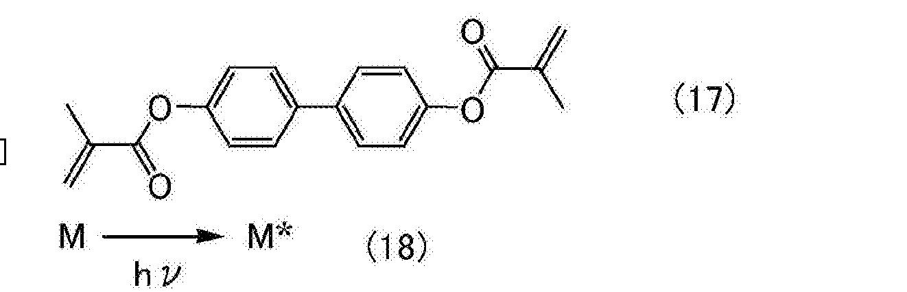 Figure CN103797407BD00261