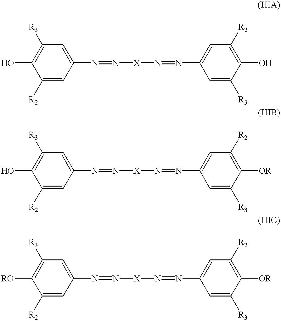 Figure US06303260-20011016-C00015