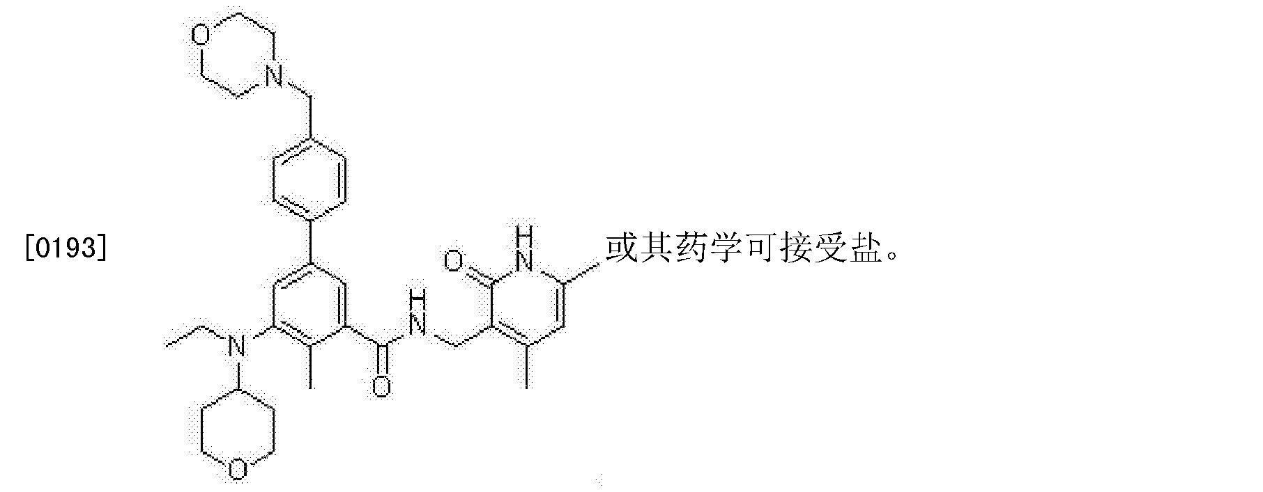 Figure CN105307683AD00341