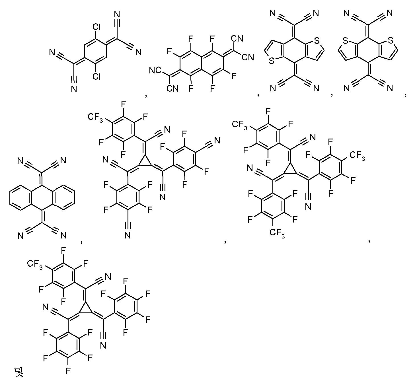 Figure 112017031756846-pct00101
