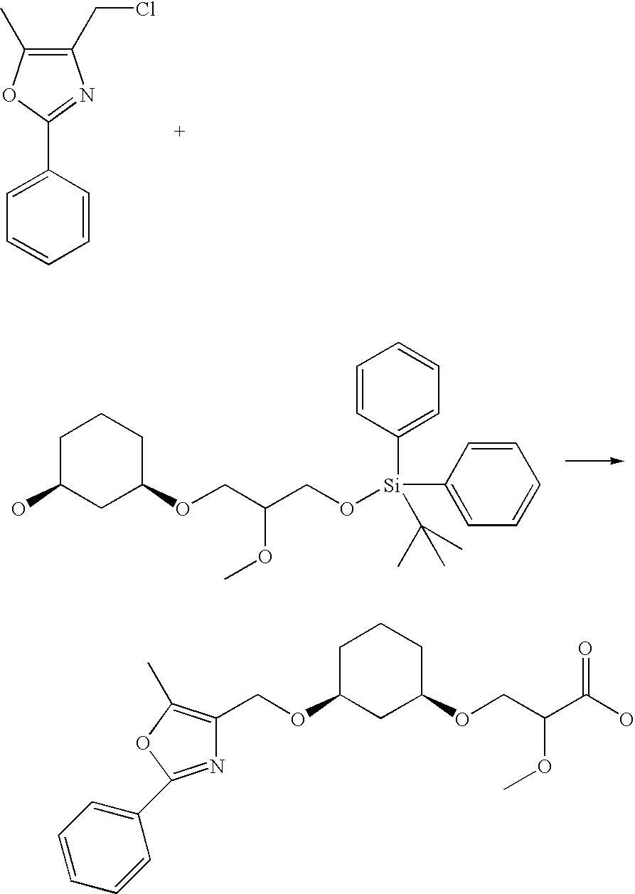 Figure US20040209920A1-20041021-C00129