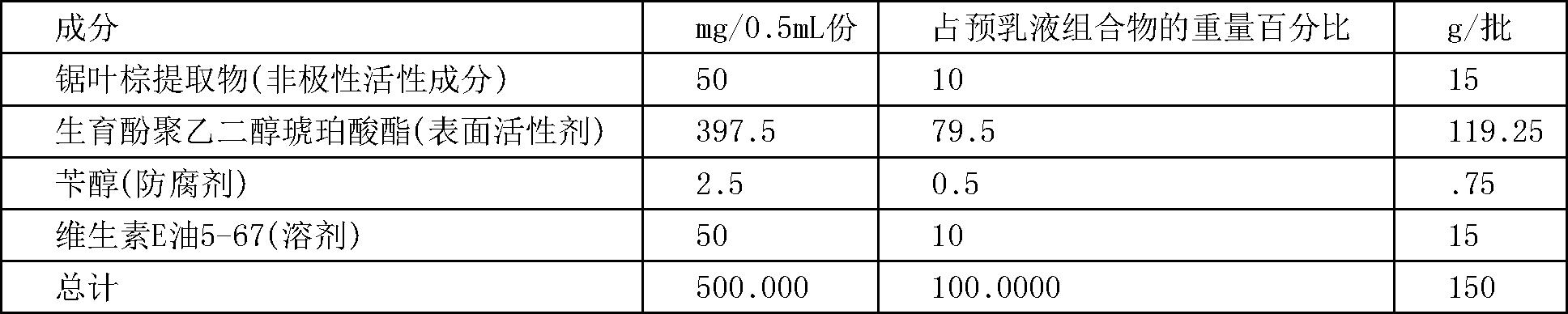 Figure CN102036661BD00882