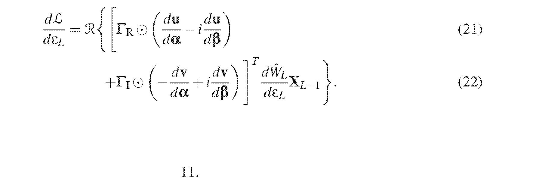 Figure imgf000013_0005