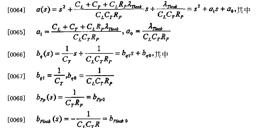 Figure CN102056539BD00105