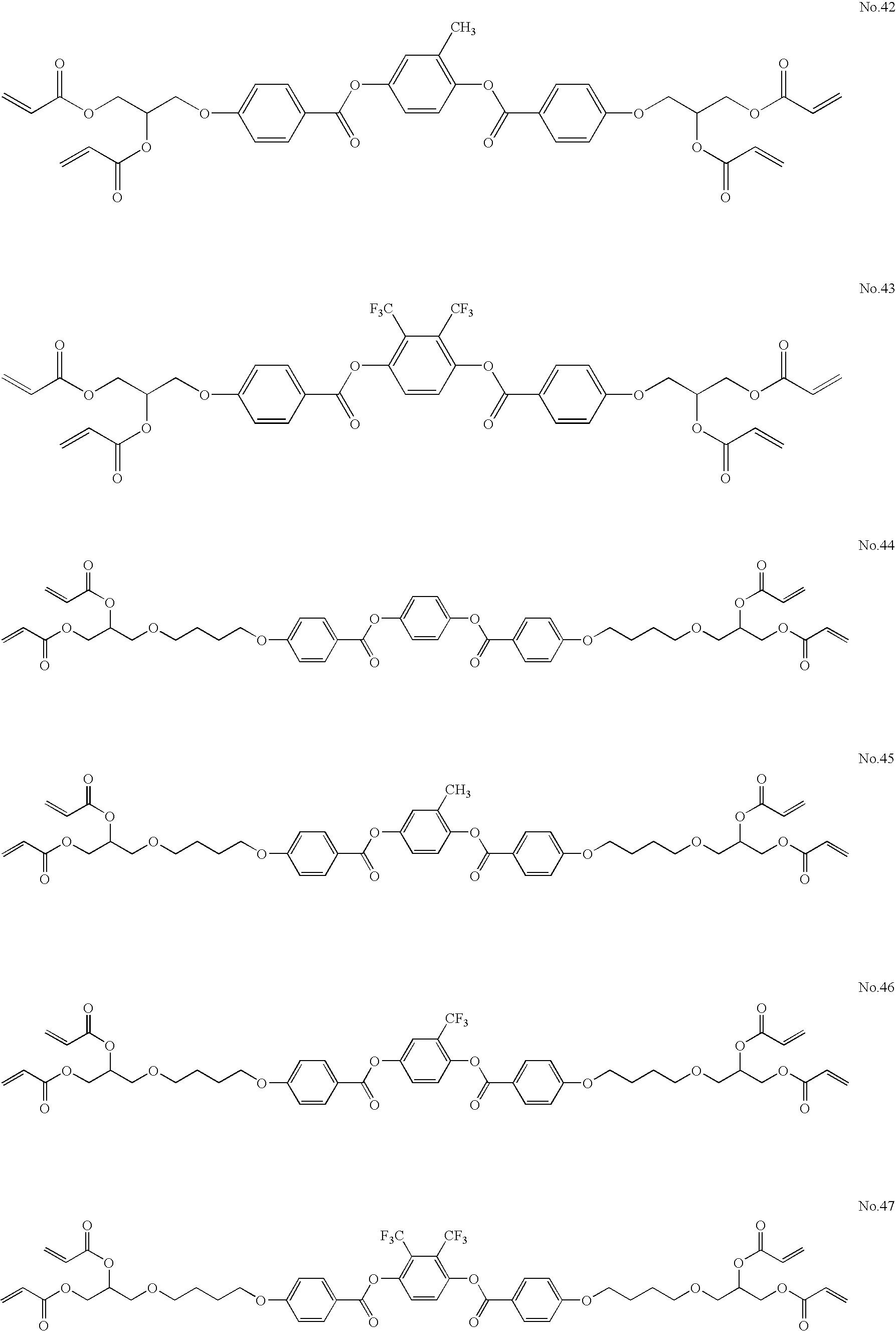 Figure US20060172090A1-20060803-C00017