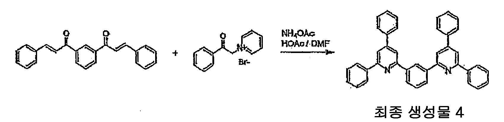 Figure 112010002231902-pat00097