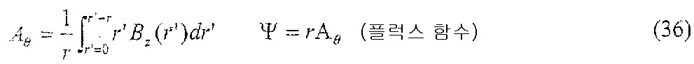 Figure 112007009880455-PAT00084