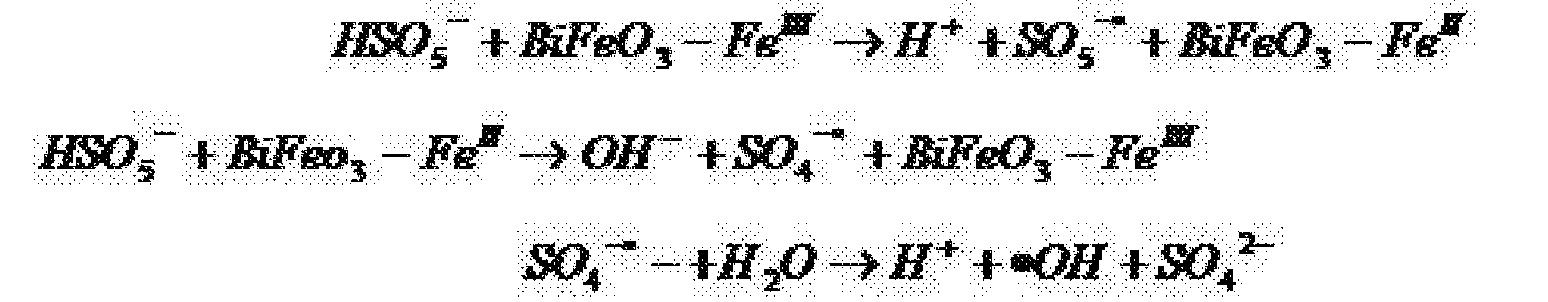 Figure CN105233687AD00051