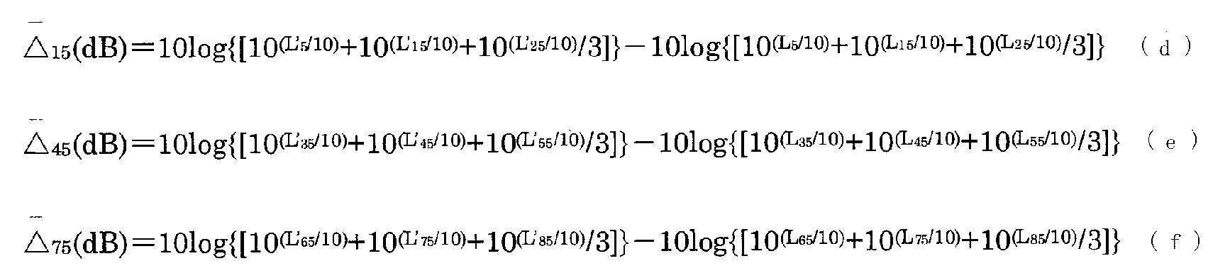 Figure 112013119054446-pct00003