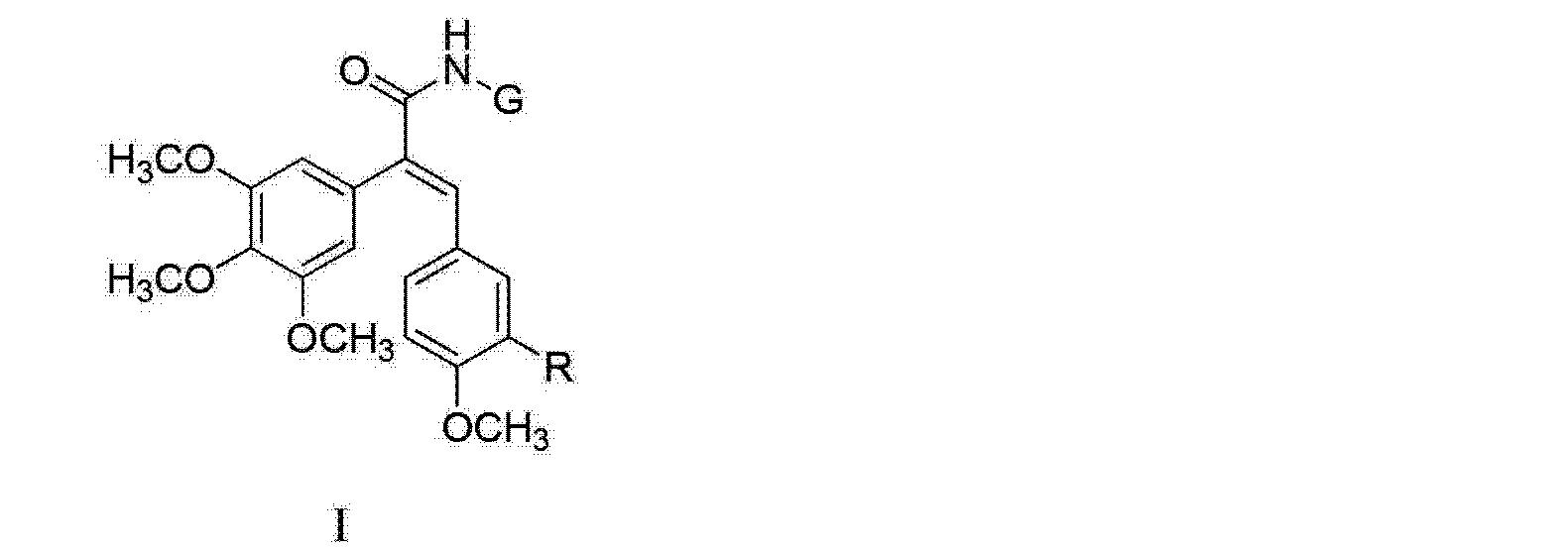 Figure CN103421057AC00021